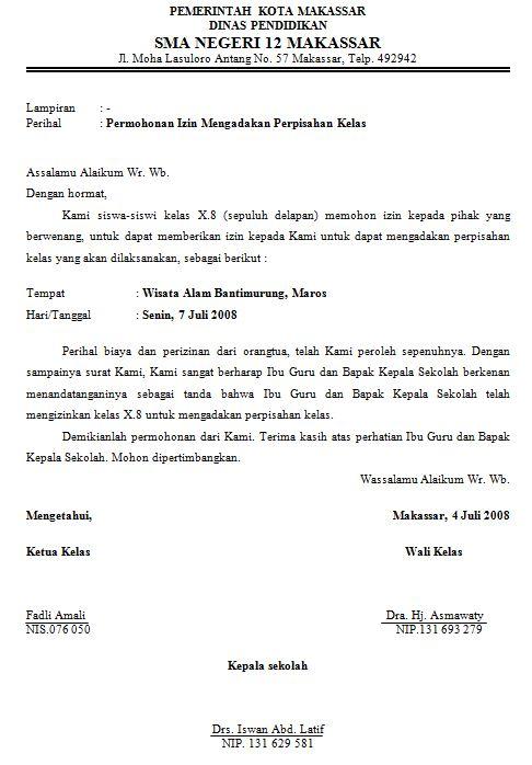 Surat Izin Perpisahan Kyon S Room